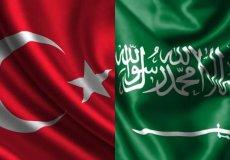 Facilities for Saudi investors in Turkey