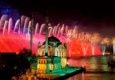 Do they celebrate New Year in the Turkish Republic?