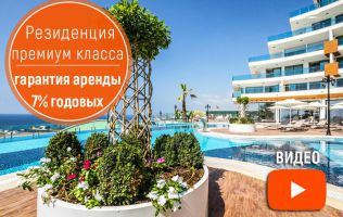 Luxury residental complex with a great panorama of the Mediterranean in Konakli!