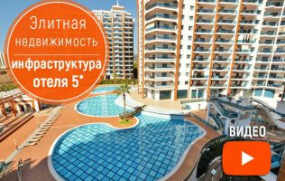 Sea views luxury 2 bedroom apartment with a full set of furniture and household appliances in famouse Azura Park, Alanya