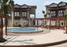 Трехкомнатная квартира в Алании, Авсаллар, 200 метров от моря - 3