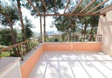 Трехкомнатная квартира в Алании, Авсаллар, 200 метров от моря - 26