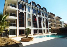 Spacious apartments in Oba center. Residential complex from developer. - 1