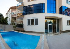 Cozy apartments in the center of Alanya, Cleopatra beach - 1