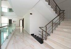 Меблированная квартира 1+1 в Махмутларе, Аланья - 18