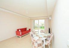 Квартира в Алании с мебелью район Махмутлар  - 11