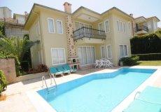 Вилла в Аланье с частным бассейном по доступной цене - 2