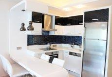 Роскошная квартира в элитном комплексе Алании район Махмутлар - 11