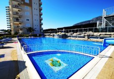 Advantageous offer of an apartment in Mahmutlar, Alanya - 1