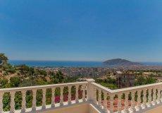 Furnished villa with sea view in Cikcilli, Alanya - 17