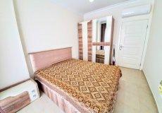 Элитная недвижимость в Аланье апартаменты у моря Махмутлар - 23