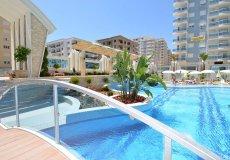 Элитная недвижимость в Аланье апартаменты у моря Махмутлар - 4