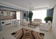 Меблированная квартира в Аланье в комплексе район Махмутлар - 6