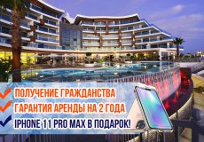 Luxury residental complex with a great panorama of the Mediterranean in Konakli! - 1