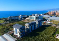 Apartment in Alanya in a luxury complex - 1