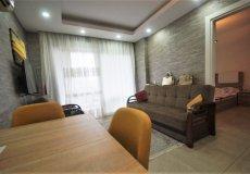 Двухкомнатная квартира в центре Алании - 12