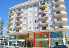 Коммерческая недвижимость в центре Махмутлара - 1
