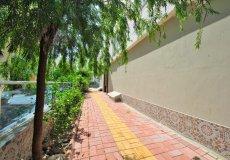 Уютная квартира 1+1 в аренду в Алании, Махмутлар – 3