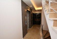 Квартира 1+1 в аренду в центре Алании – 11