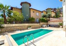 3+1 villa for sale, 148 кв.м. m2, 3500m from the sea in Tepe, Alanya, Turkey № 4943 – photo 4